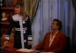 Сериал Просто Мария / Simplemente María (1989) - cцена 5