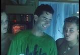 Сцена из фильма Планктон / Plankton (1994) Планктон сцена 2