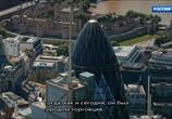 Сцена из фильма Города, завоевавшие мир. Амстердам, Лондон, Нью-Йорк / Trois villes a la conquete du monde. Amsterdam, Londres, New York (2017) Города, завоевавшие мир. Амстердам, Лондон, Нью-Йорк сцена 4