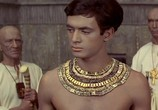Фильм Фараон / Faraon (1966) - cцена 3