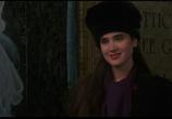 Фильм Некоторые девчонки / Some Girls (1988) - cцена 2