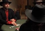 Сцена из фильма Последний стрелок / The Last Gunslinger (2017) Последний стрелок сцена 1