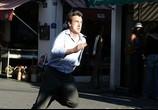 Сцена из фильма Не говори никому / Ne le dis a personne (2007) Не говори никому