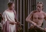 Фильм Венера из Херонеи / La Venere di Cheronea (1957) - cцена 7