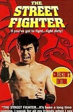 Уличный боец / The Street Fighter (1974)
