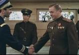 Фильм Освобождение: Направление главного удара (1970) - cцена 2