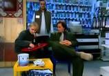 Сцена из фильма Здравствуйте, мы ваша крыша (2005) Здравствуйте, мы ваша крыша