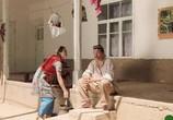 Сцена из фильма Гюльчатай (2011) Гюльчатай сцена 5