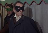 Фильм Грех Франкенштейна / The Evil of Frankenstein (1964) - cцена 6