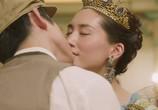 Сцена из фильма Сегодня в романтическом кинотеатре / Konya romance gekijo de (2018) Сегодня в романтическом кинотеатре сцена 12