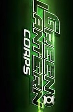 Корпус Зеленых Фонарей / Green Lantern Corps (2021)