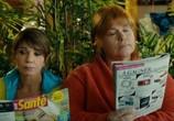 Сцена из фильма Не худо бы похудеть / Mince alors! (2012) Черт возьми! сцена 3