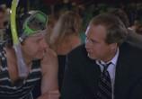 Фильм Каникулы в Вегасе / Vegas Vacation (1997) - cцена 3
