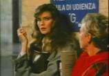 Сцена из фильма Прощай, малышка / Bye Bye Baby (1989) Прощай, малышка сцена 11