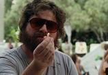 Сцена из фильма Мальчишник: Трилогия / The Hangover: Trilogy (2009) Мальчишник: Трилогия сцена 5