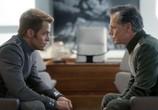 Фильм Стартрек: Возмездие / Star Trek Into Darkness (2013) - cцена 9