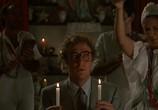 Фильм Во всём виноват Рио / Blame It on Rio (1984) - cцена 4