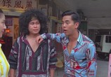 Фильм Крыша / Tian tai ai qing (2013) - cцена 1