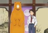 Мультфильм Медведь и жрица / Kumamiko: Girl Meets Bear (2016) - cцена 3