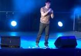 Сцена из фильма Концерт Юрия Шатунова. Я верю.. (2014) Концерт Юрия Шатунова. Я верю.. сцена 5