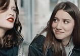 Сцена из фильма Стыд. Франция / Skam France (2018) Стыд. Франция сцена 2