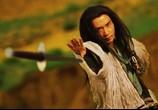 Фильм Прах времен / Dung che sai duk (1994) - cцена 1