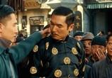 Сцена из фильма Великий фокусник / The great magician (2011) Великий фокусник сцена 8