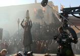 Сцена из фильма Кредо Убийцы: Дополнительные материалы / Assassin's Creed: Bonuces (2016) Кредо Убийцы: Дополнительные материалы сцена 7