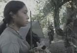 Сцена из фильма По прозвищу «Мария» / Alias María (2015) По прозвищу «Мария» сцена 1