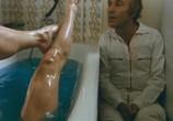 Сцена из фильма Темрок / Themroc (1973) Темрок сцена 7