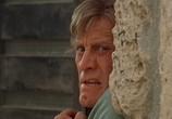 Сцена из фильма Ярость / The Fury (1978) Ярость сцена 2