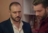Сериал Ментовские войны. Харьков (2018) - cцена 1