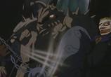 Сцена из фильма Берсерк / Berserk (1997)