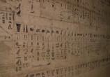 ТВ Писари Древнего Египта / Ancient Egyptian Scribe (2013) - cцена 2