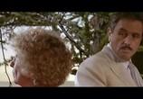 Сцена из фильма Место преступления / Le lieu du crime (1986) Место преступления сцена 3