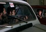 Фильм Сто шагов / I cento passi (2000) - cцена 5