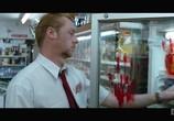 Сцена из фильма История хоррора от Элая Рота / Eli Roth's History of Horror (2018) История хоррора от Элая Рота сцена 2