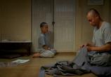 Сцена из фильма Маленький монах / Dong seung (2002)