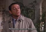 Фильм Дождись темноты / Wait until dark (1967) - cцена 1
