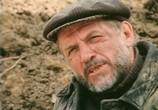 Сцена из фильма Клад (1988) Клад сцена 1