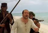 Фильм Принц жемчужного острова / Le prince du Pacifique (2000) - cцена 1