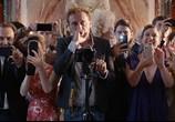 Сцена из фильма Праздничный переполох / Le sens de la fête (2018)