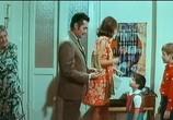 Сцена из фильма Волшебник / A varázsló (1969) Волшебник сцена 2