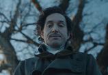 Сериал Джонатан Стрендж и мистер Норрелл / Jonathan Strange & Mr Norrell (2015) - cцена 6