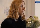 Сцена из фильма Ловушка для королевы (2019)