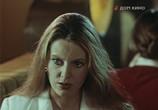 Сцена из фильма Игра без козырей (1981) Игра без козырей сцена 2