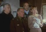 Сцена из фильма Сирота казанская (1997) Сирота казанская сцена 8