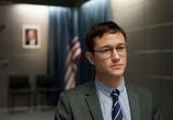 Сцена из фильма Сноуден / Snowden (2016)