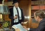 Сцена из фильма Скумон: Приносящий беду / La scoumoune (1972) Скумон: Приносящий беду сцена 4