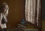 Фильм Вудшок / Woodshock (2017) - cцена 1